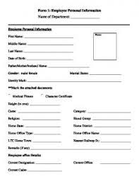 basic personal information form personal information release form dmv state of delaware