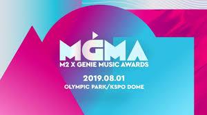 Genie Music Chart Enjoy Mnet K Pop Mwave