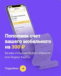 Аксессуары для дома - купить в Москве по цене 119 руб. в ...
