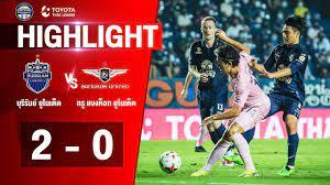 ไฮไลท์ฟุตบอลไทยลีก 2020 บุรีรัมย์ ยูไนเต็ด 2-0 ทรู แบงค็อก ยูไนเต็ด -  ไฮไลท์ฟุตบอล จากทุกลีกดัง