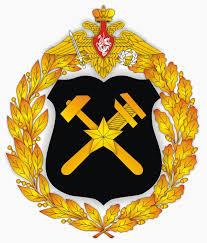 Топографическая служба Вооружённых сил Российской Федерации  Топографическая служба Вооружённых сил Российской Федерации Википедия