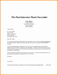 Thanks Letter After Phone Interview Thank You Letter Interview New Thank You Letter After Phone