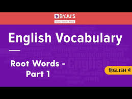 root words in english voary for