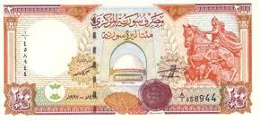 Syrian Pound Wikipedia