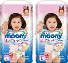 <b>Трусики</b>-<b>подгузники Moony Man</b> L (9-14 кг) для девочек, 88 шт ...