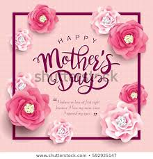 Mothers Greeting Card Mothers Day Greeting Card Beautiful Blossom Stock Vector Royalty