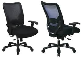 office chair materials. One Important Point That You Need To Remember When It Comes Finding The Best Office Chair Is Kind Of Materials Made Of.
