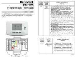 robertshaw thermostat wiring diagram heating and cooling thermostat robertshaw thermostat wiring diagram thermostat robertshaw thermostat manual