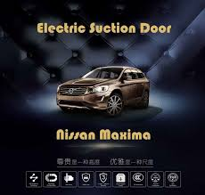 china nissan maxima universal automatic smooth car door closer vacuum lock system supplier