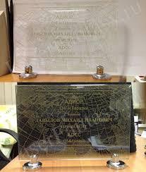 Грамоты дипломы награды призы таблички плакетки вывески  Диплом с гравировкой Наградные дипломы
