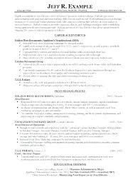 Manager Resume Examples Fascinating Help Desk Manager Resume Sample Example Food Server Objective