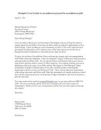 cover letter salutation when recipient unknown salutation for cover letter to unknown zonazoom com