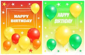 Free Birthday Backgrounds Happy Birthday Backgrounds Invitation Cards Set