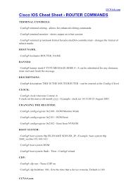 cisco command cheat sheet cisco ios cheat sheet router commands