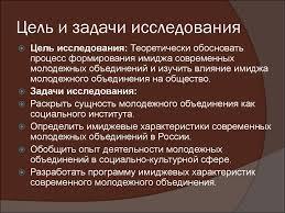 Молодежное предпринимательство в россии дипломная работа Узнай стоимость написания твоей работы