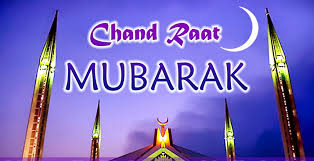 Image result for latest ramadan chand mubarak messages