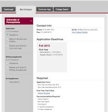 Common Application Essay 2015 16 Common App Essay Prompts 14 15