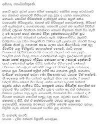 writing a letter to the president v anandasangaree tulf your vsangari