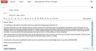 Sample Letter To Send Resume Sending A Cover Letter Via Email Luxury Emailing Resume Sample