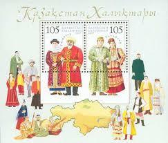 Реферат на тему росийские национальные костюмы и традиции Одежда  Реферат на тему росийские национальные костюмы и традиции