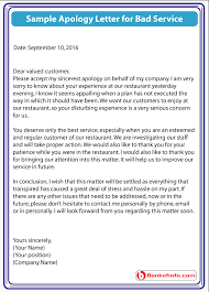 Customer Service Apology Email Sample Apology Letter For Bad Service