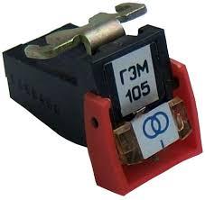 Головка <b>звукоснимателя</b> ГЗМ-005/ГЗМ-105/ГЗМ-205 ...