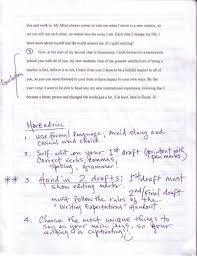 free my personal values essay   example essayspersonal values essay   writing a timed essay