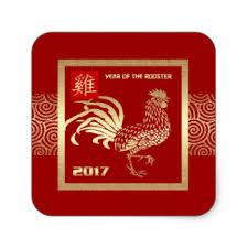 Small Picture 2017 Year Rooster Gifts on Zazzle