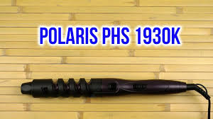 Распаковка <b>POLARIS PHS 1930K</b> - YouTube