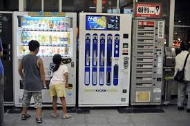Umbrella Vending Machine Japan Best 48 Super Unique Vending Machines You Can Find Only In Japan With