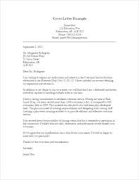 Sample Of A Job Application Cover Letter Email Cover Letter Example Email Cover Letter For Job Application