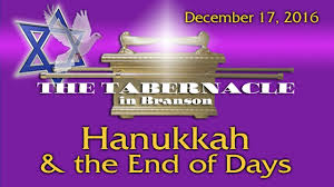 hanukkah and the end of days 12 17 16