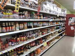 New asian supermarket columbus ohio