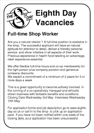 the th day eighthdayveg twitter we re hiring in our busy health food store in the university area of manchester see here 8thday coop about us job vacancies for full