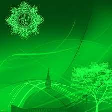 Islamic Green Wallpapers - Top Free ...
