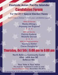 flyers forum aclu of washington