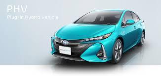 Toyota Global Site | PHV Plug-in Hybrid Vehicle
