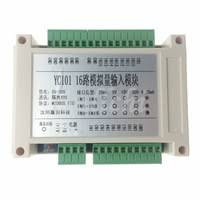 <b>Communication</b> module - Shop Cheap <b>Communication</b> module from ...