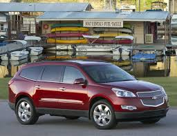 chevrolet traverse related images,start 50 - WeiLi Automotive Network