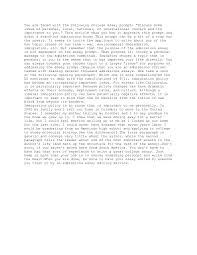 harvard college application essays template write my essay  essays24 com login nonstop tax service