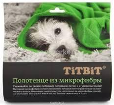 <b>Полотенца</b> для животных купить в Железногорске (от 94 руб.) 🥇