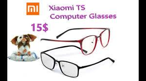 Распаковка и обзор Xiaomi <b>TS Computer Glasses</b> FU006 Red ...