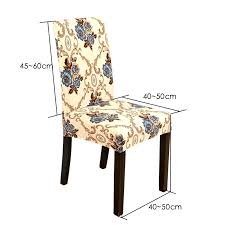 home dining elastic chair covers multifunctional spandex elastic cloth dining room chair cover for modern kitchen table chairs in chair cover from home