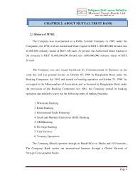 Nrb Bank Dps Chart Mba Intern Report