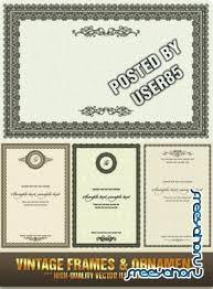 Векторный клипарт Дипломы и сетификаты  Ажурные рамки в гильошном стиле векторный клипарт vintage frames and or nt