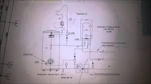 Схема подключения бойлера. Вопрос загадка №2 - YouTube