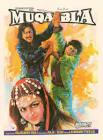 Jeetendra Khandaan Movie