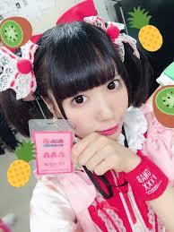 恋汐りんご 公式ブログ u ᴗアットジャムの汐りんgo Powered