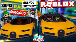 This vehicle can no longer be purchased, as it has been retired by the developers. Tesla Roadster Vs Bugatti Chiron Jailbreak Page 1 Line 17qq Com