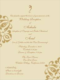 indian wedding invitation wording template indian wedding Wedding Card Matter In English For Groom indian wedding invitation wording template Wedding Reception Card Matter